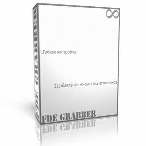 FDE Grabber 4.0
